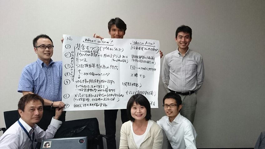 Nippon Foundation Invites Tri-Sector to Conduct Training for SIB